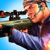 Sniper 3D Silent Assassin